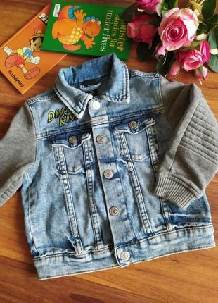 Модная джинсовая куртка, пиджак на парнишку denimна 2-3 года.