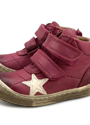 Кожаные ботинки bisgaard (португалия)
