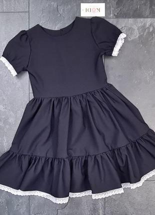 Школьное платье, нарядное