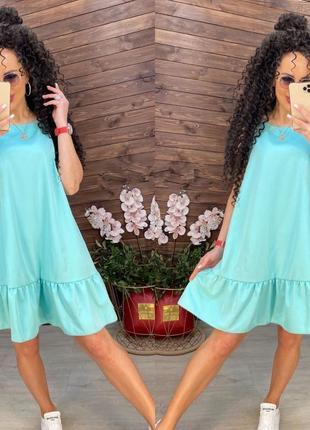 Самая универсальная и всеми любимая модель платья