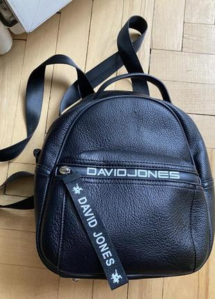 Маленький рюкзак рюкзачок