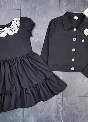 Шикарний та   модний шкільний  костюм двійка, школьное платье и пиджак