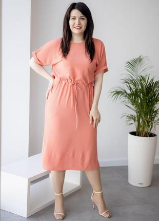 Фактурне плаття size+