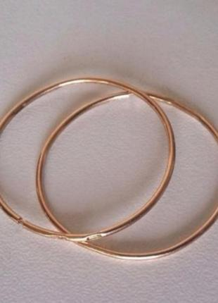 Золотые серьги кольца золото 583 пробы