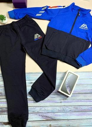 Спортивный костюм синий для мальчика 10 лет (кофта+штаны) венгрия
