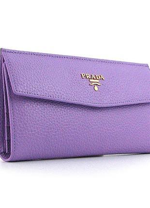 Кошелек женский кожаный оригинальный фиолетовый
