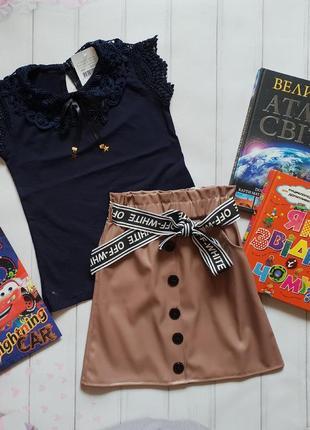 В наличии блуза школа 2021