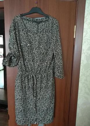 Нежное шёлковое платье