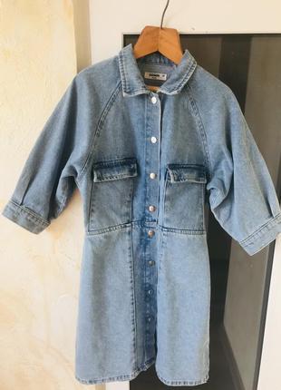 Sinsay плаття джинсове