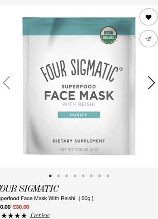 Маска для лица 10 саше маска four sigmatic superfood face mask with reishi3 фото