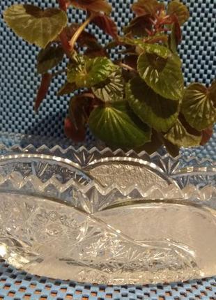 Хрустальная салатница