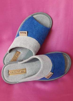 Тапочки белста вельветовые серо-синие