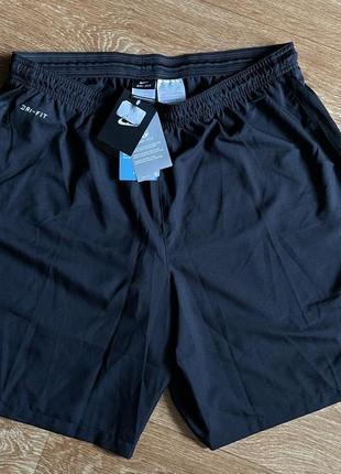 Nike dri-fit шорты