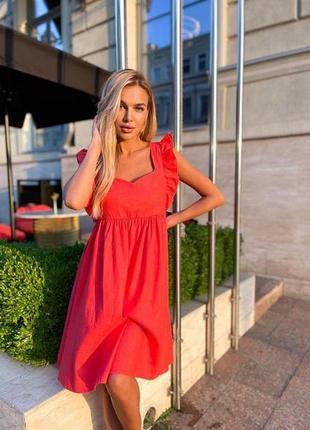 Платье женское летнее 5242 (01)