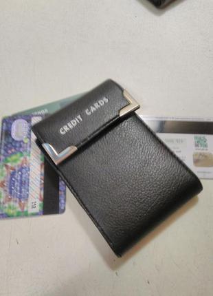 Кредитница, визитница, для карточек