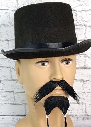 Маскарадные накладные усы и борода