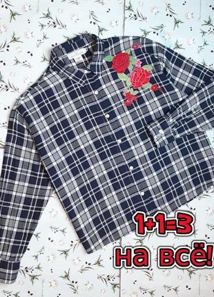 🎁1+1=3 модная рубашка блуза оверсайз в клетку с вышивкой h&m, размер 46 - 48
