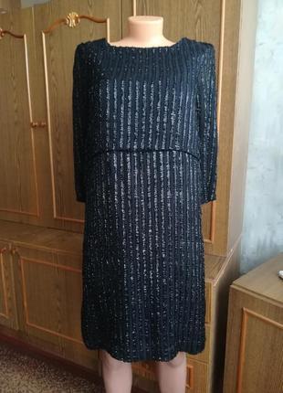 Платье миди с подкладкой.