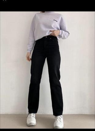 Ідеальні трендові джинси-труби na-kd