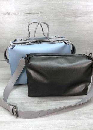 Качественная женская сумка с косметичкой 2в1 aliri-572-03 голубая