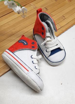 Пинетки- ботиночки