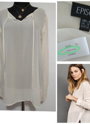 Фирменная роскошная удлиненная шелковая блузка из органзы 100% шёлк шовк