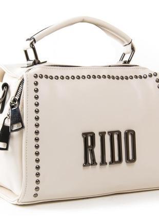 Женская кожаная сумка клатч женский жіноча шкіряна сумочка