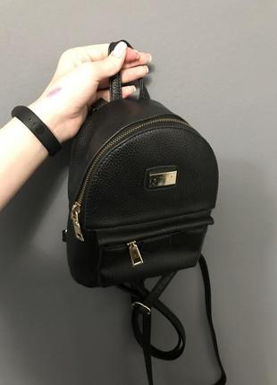 Рюкзак сумка маленький но вместительный