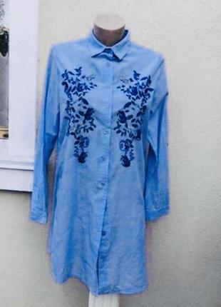 Распродажа! классная рубашка с вышивкой натур.