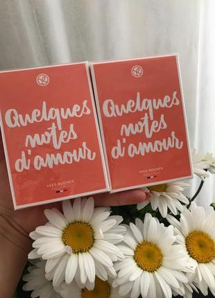 Парфумована вода quelques notes d'amour