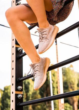 Женские кроссовки adidas yeezy boost 350 v2, synth.