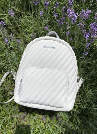 Белый оригинальный рюкзак michael kors новая коллекция кожа