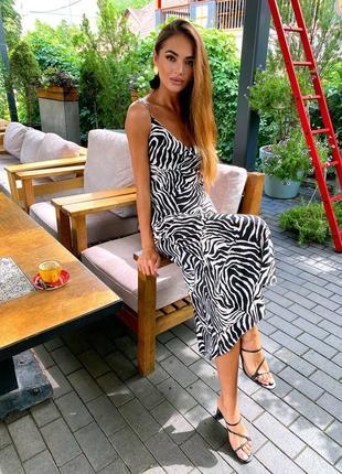 Платье комбинация  миди  с принтом зебра