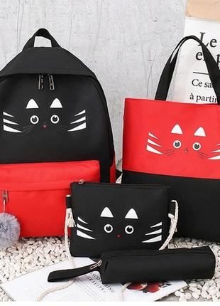 Набор 4 в1. рюкзак сумка клатч пенал. выбор. школьный портфель кошка. сумка-шоппер. рюкзак антивор