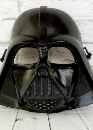 Карнавальная маска дарт вейдер звездные войны