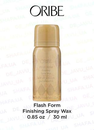 Увлажняющий спрей воск для волос oribe flash form finishing spray wax