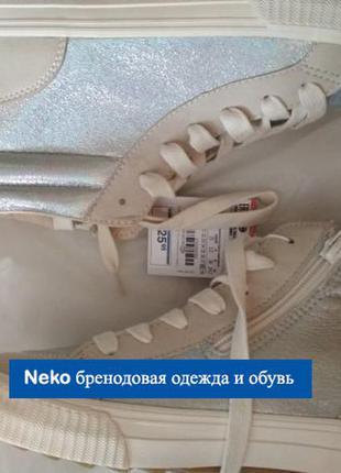 Zara оригинал спортивные ботинки