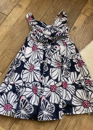 Сукня, сарафан, плаття