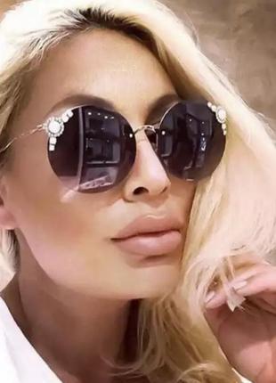 Круглые солнцезащитные солнечные очки от солнца без оправы с жемчугом, круглі коричневі сонячні окуляри від сонця
