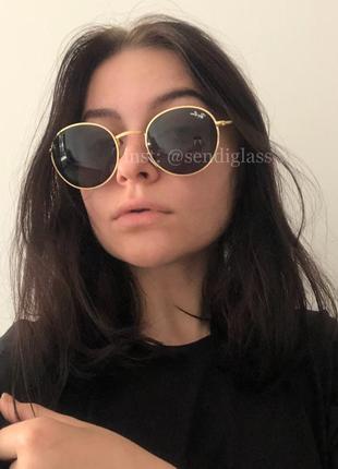 Солнцезащитные солнечные круглые овальные чёрные очки в метал золотой оправе, сонячні сонцезахисні окуляри