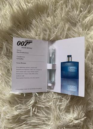 Духи 007 bond