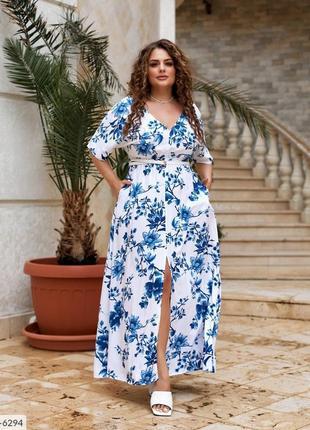 Платье длинное plus size