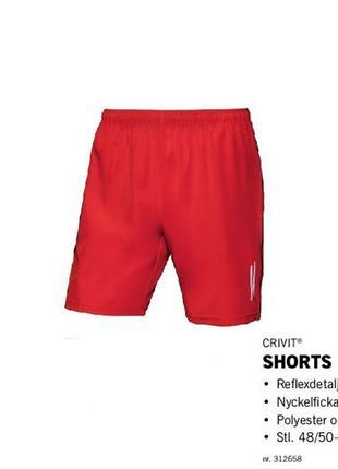 Стильные спортивные шорты для мужчин размер м l xl. crivit германия