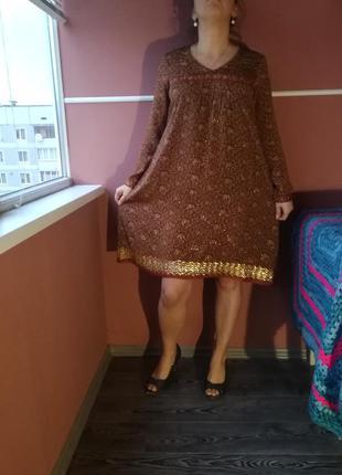 Восточный стиль платье  миди  а- силуэт