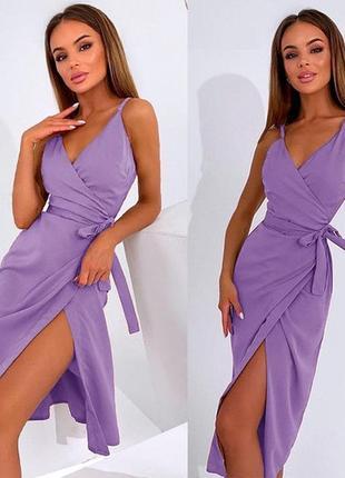 Платье, халат на бретельках 🥰 цена🔥🔥🔥