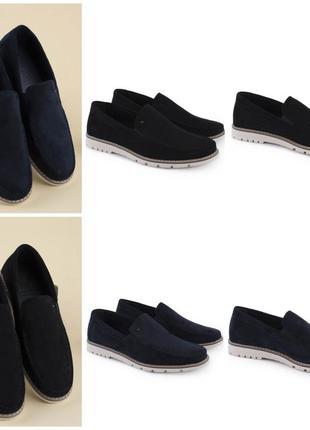 Два цвета 👞👞 туфли