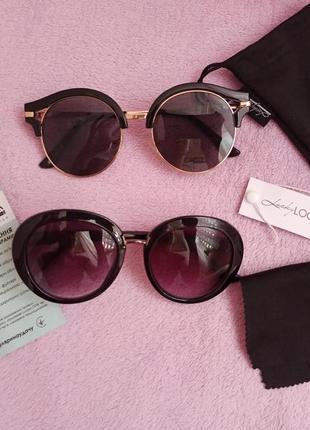 Очки окуляри сонцезахисні от солнца солнцезащитные