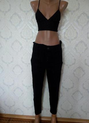 Распродажа брюк! модные утепленные брюки