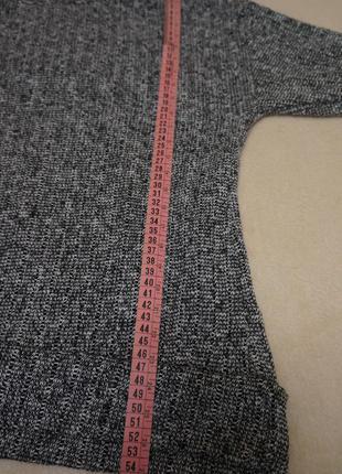 Серенький свитерок