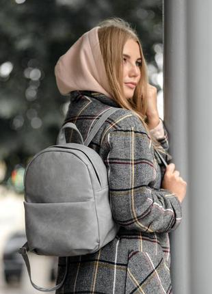 Дизайнерский женский серый рюкзак с экокожи для учебы, прогулок